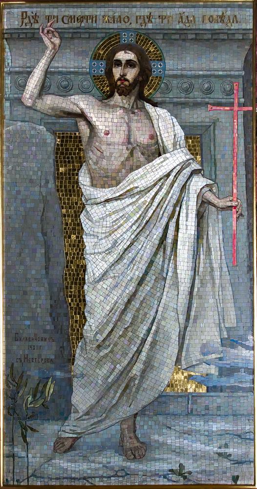 Cristo resucitado en un mosaico conservado en la iglesia de El Salvador sobre la sangre derramada en la ciudad de San Petersburgo Rusia